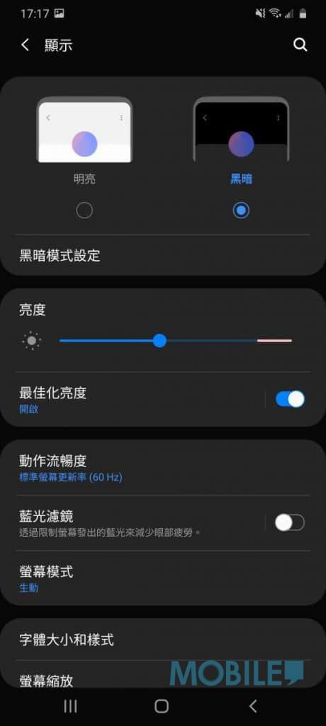 SAMSUNG Galaxy S20 Ultra 5G 外觀效能全面睇!