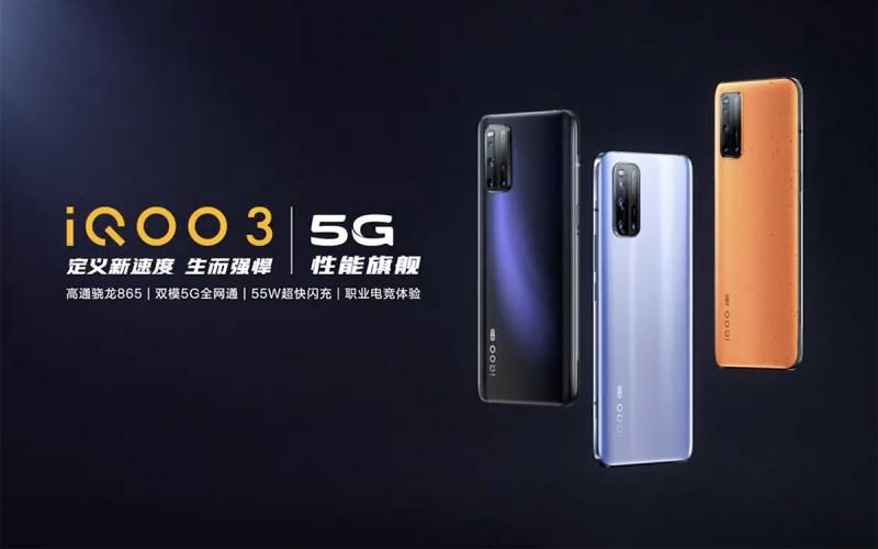 平玩 S865 旗艦,iQoo 3 5G 開價$4,298起!
