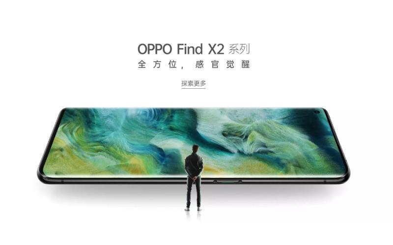 DxoMark最高分手機,OPPO Find X2系列發佈!