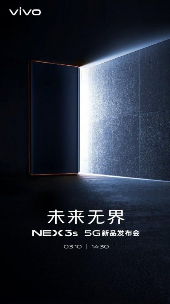 高屏佔比手機升級版,vivo NEX 3S 5G 於3月10日發布!