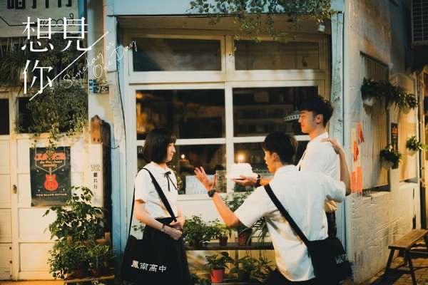 【鳳南小隊】《想見你》主角合體重訪台南「32唱片行」