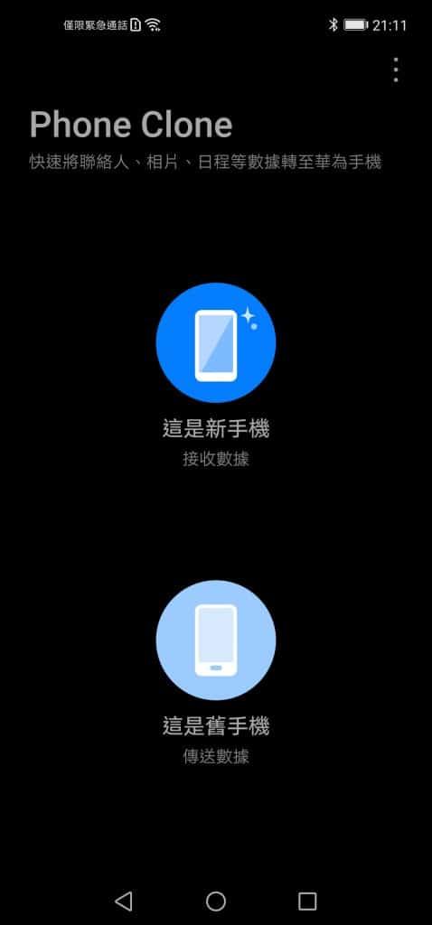 最強5G折機 HUAWEI Mate Xs 港版實試!