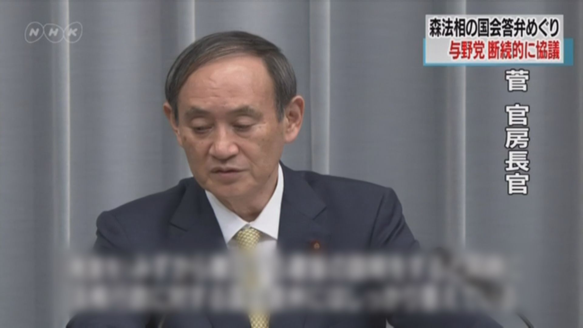 菅義偉:東京奧運會按計劃進行 亦沒必要進入緊急狀態