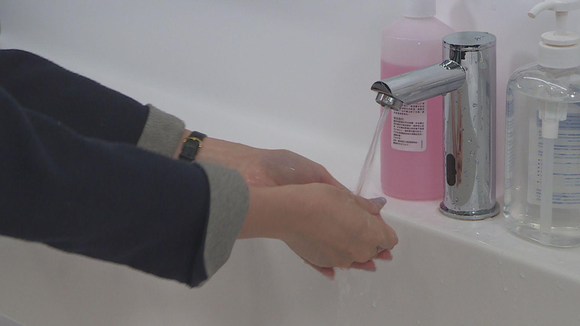【抗疫一分鐘】洗手七部曲
