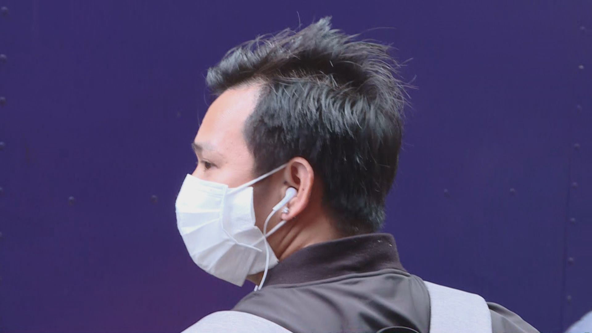【抗疫一分鐘】醫生:口罩唔可以重用!