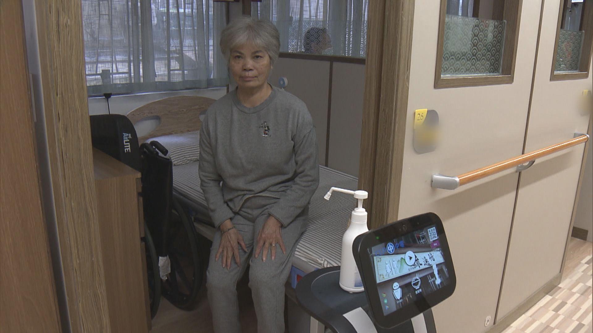 【抗疫一分鐘】老人院舍利用科技抗疫