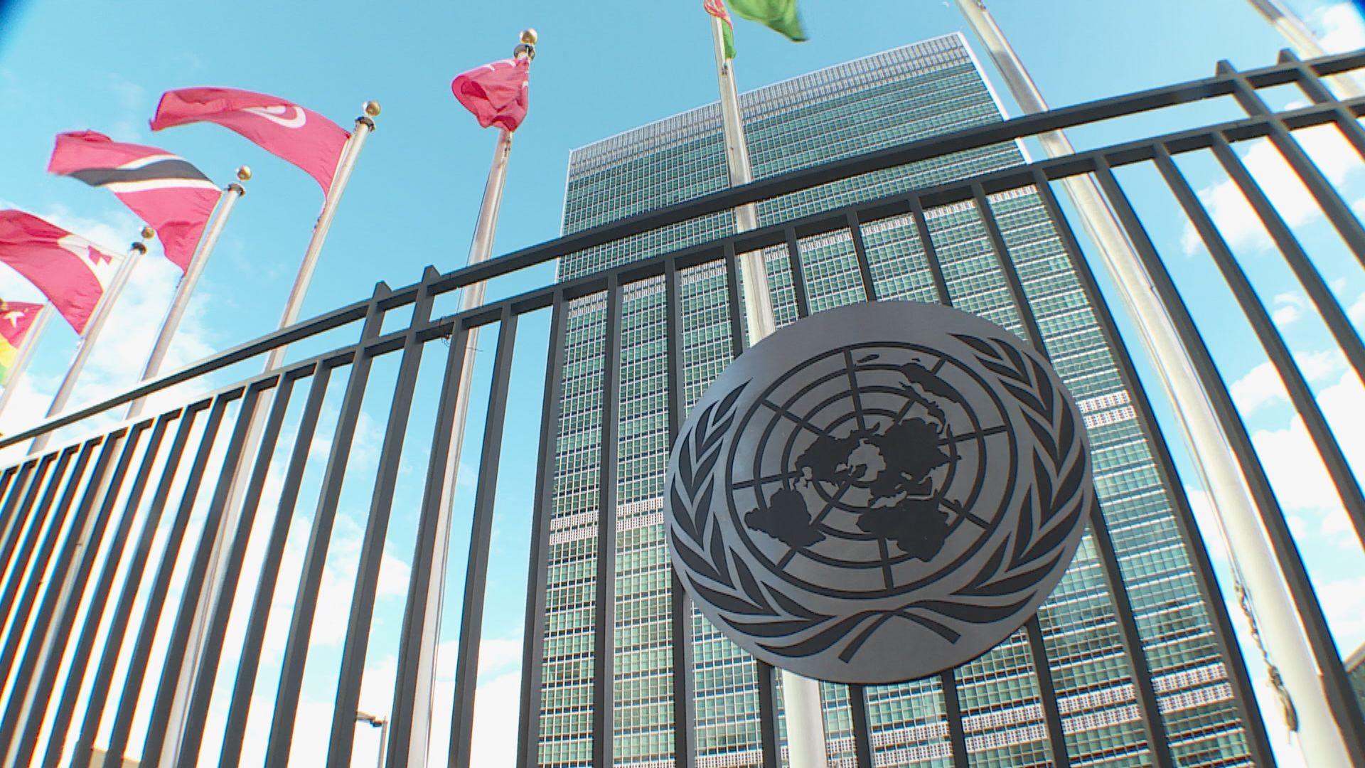 紐約聯合國總部現確診病例
