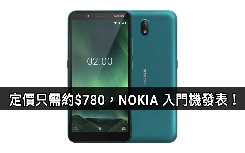 定價約$780港元,NOKIA 入門手機 C2 正式發布!