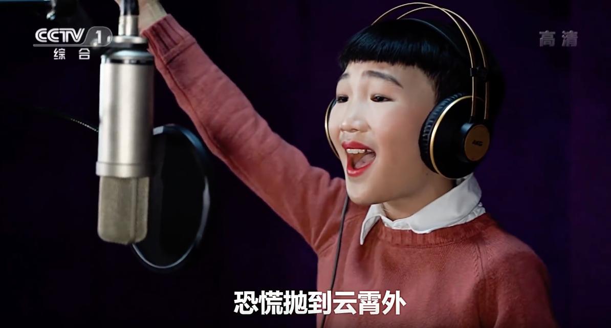 湖南日報出抗疫兒歌《方艙醫院真神奇》 化妝歌詞嚇親網民