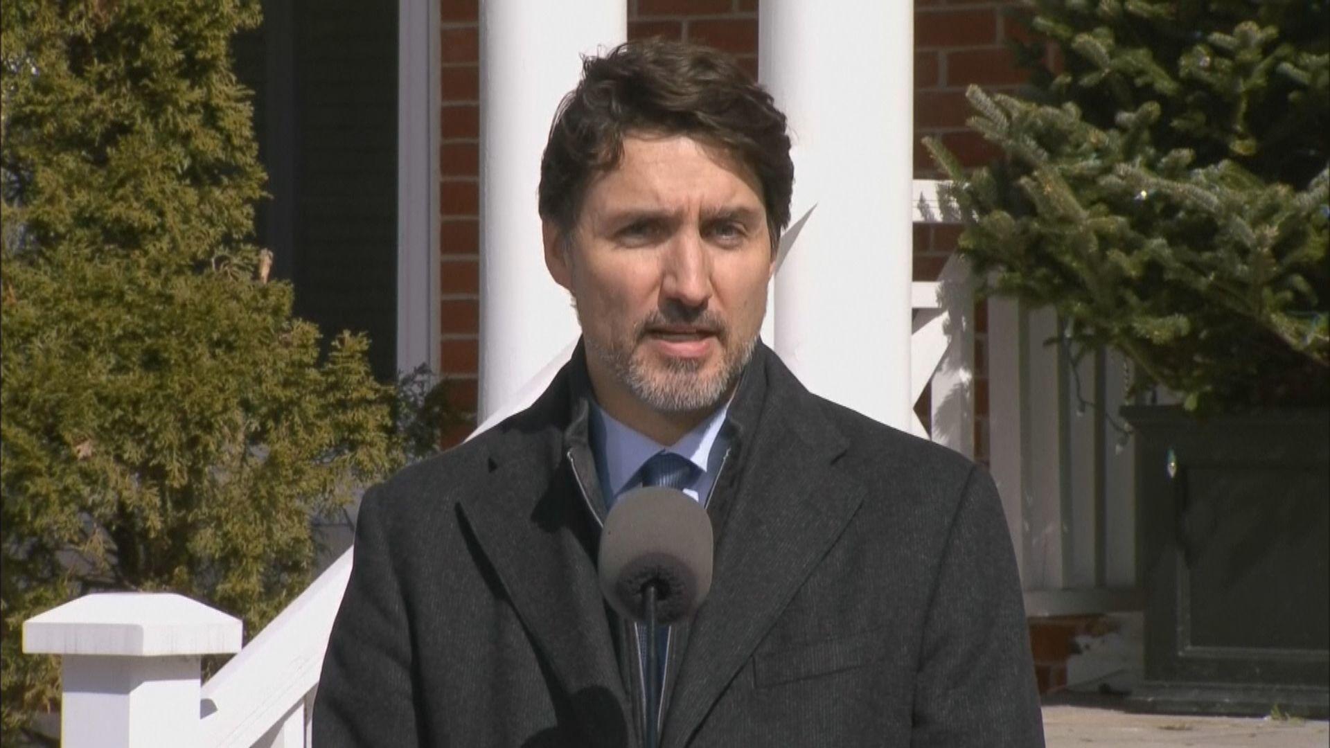 加拿大封關禁所有外國人入境 美國公民及部分人士獲豁免
