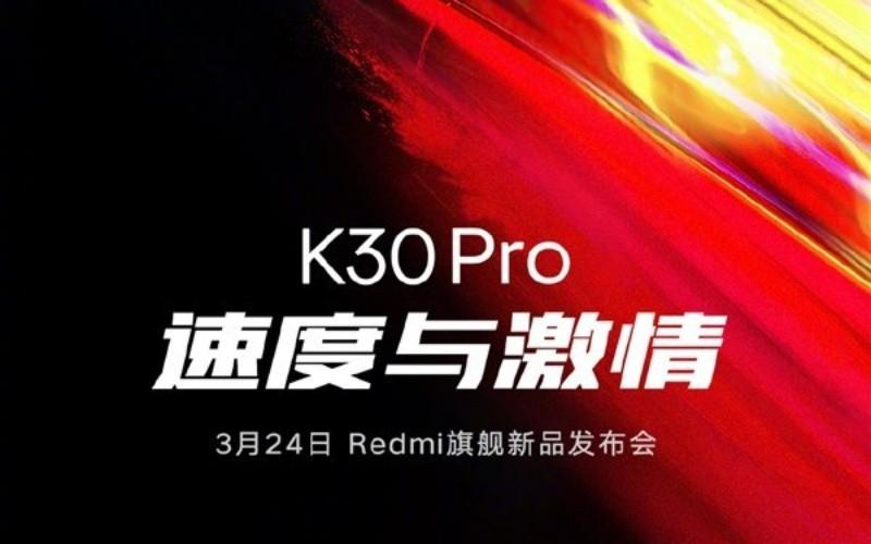 Redmi 最強旗艦 K30 Pro 確定於3月24日正式發布!