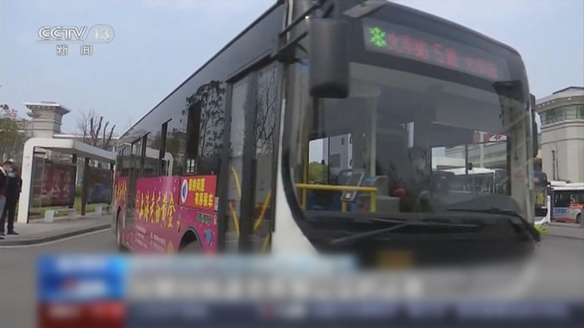 內地疫情緩和 湖北孝感公共交通恢復營運