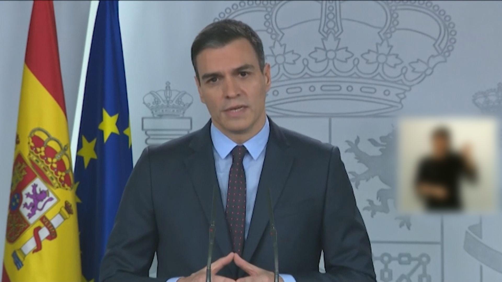 西班牙延長緊急狀態至四月中