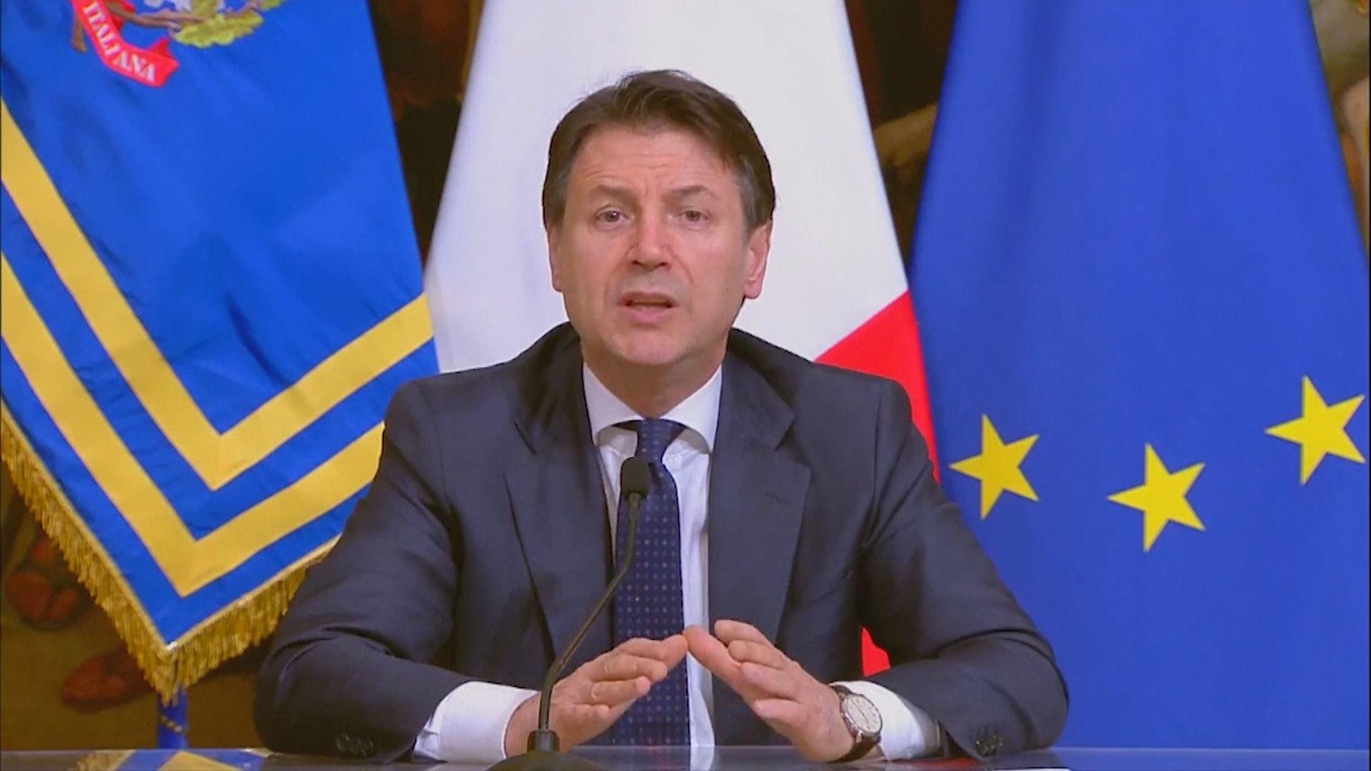 意大利政府下令非必要企業暫停關閉