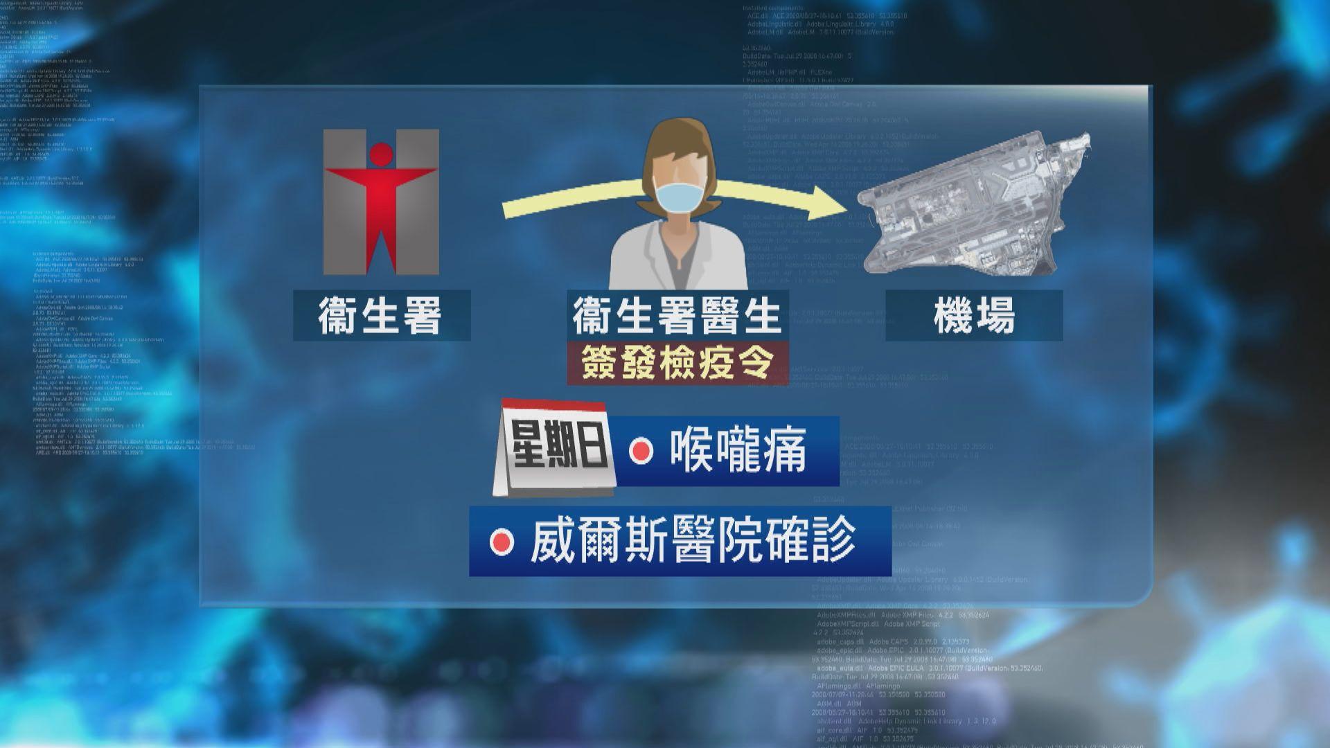 本港新增39宗確診 包括曾負責機場檢疫的衞生署醫生