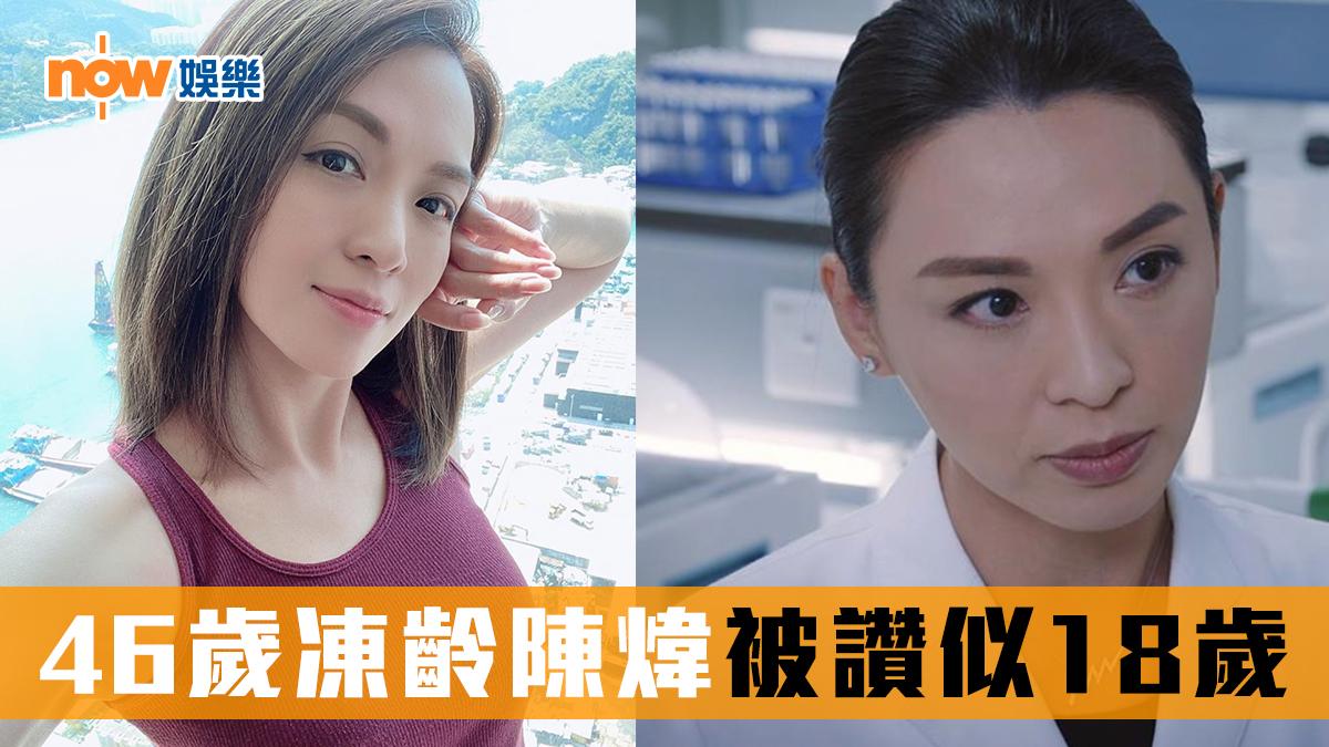 【大派福利】46歲陳煒晒背心照 網友:似18歲!