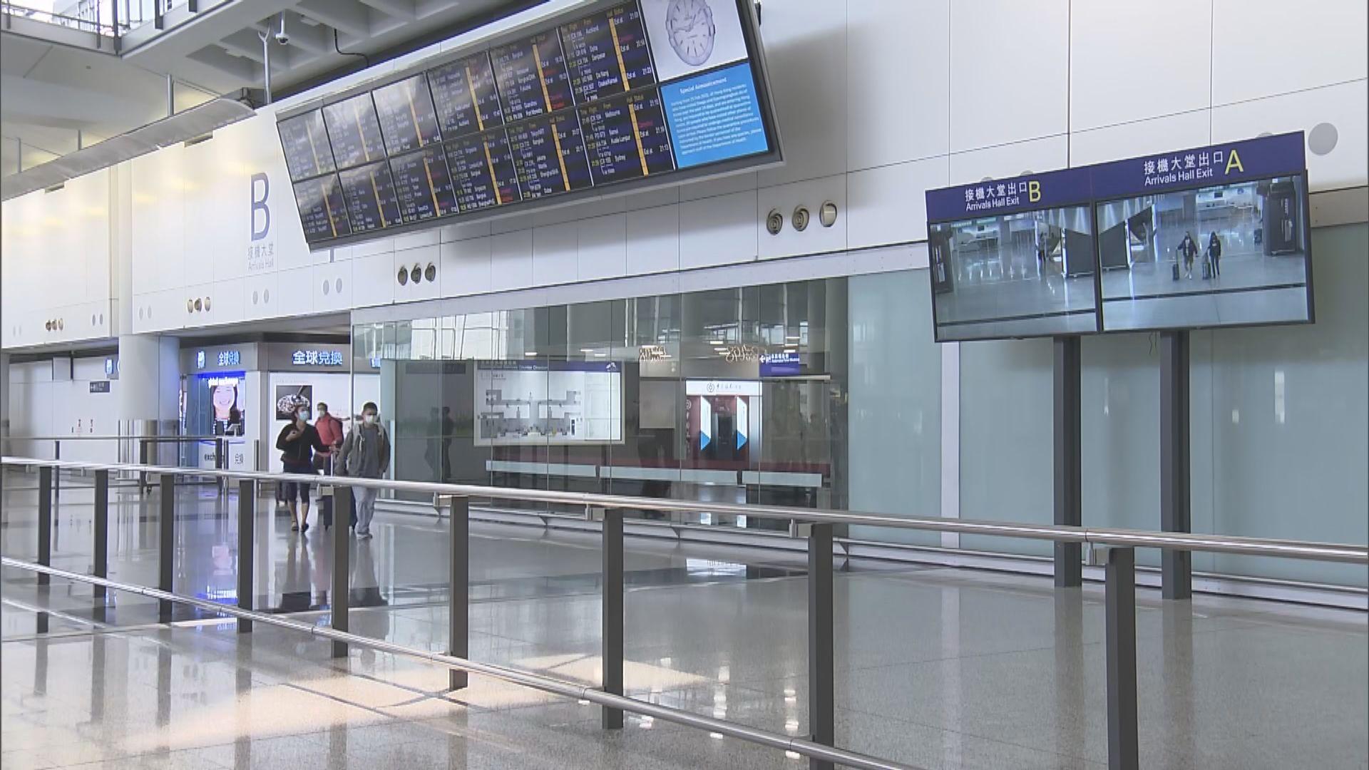 政府凌晨起禁從海外乘飛機抵港非本港居民入境