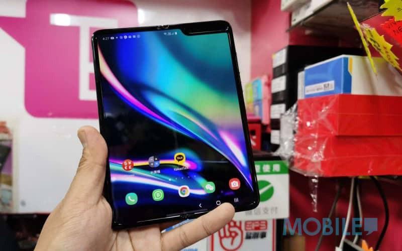 [水貨行情] Samsung Galaxy Fold 首次跌穿萬元大關