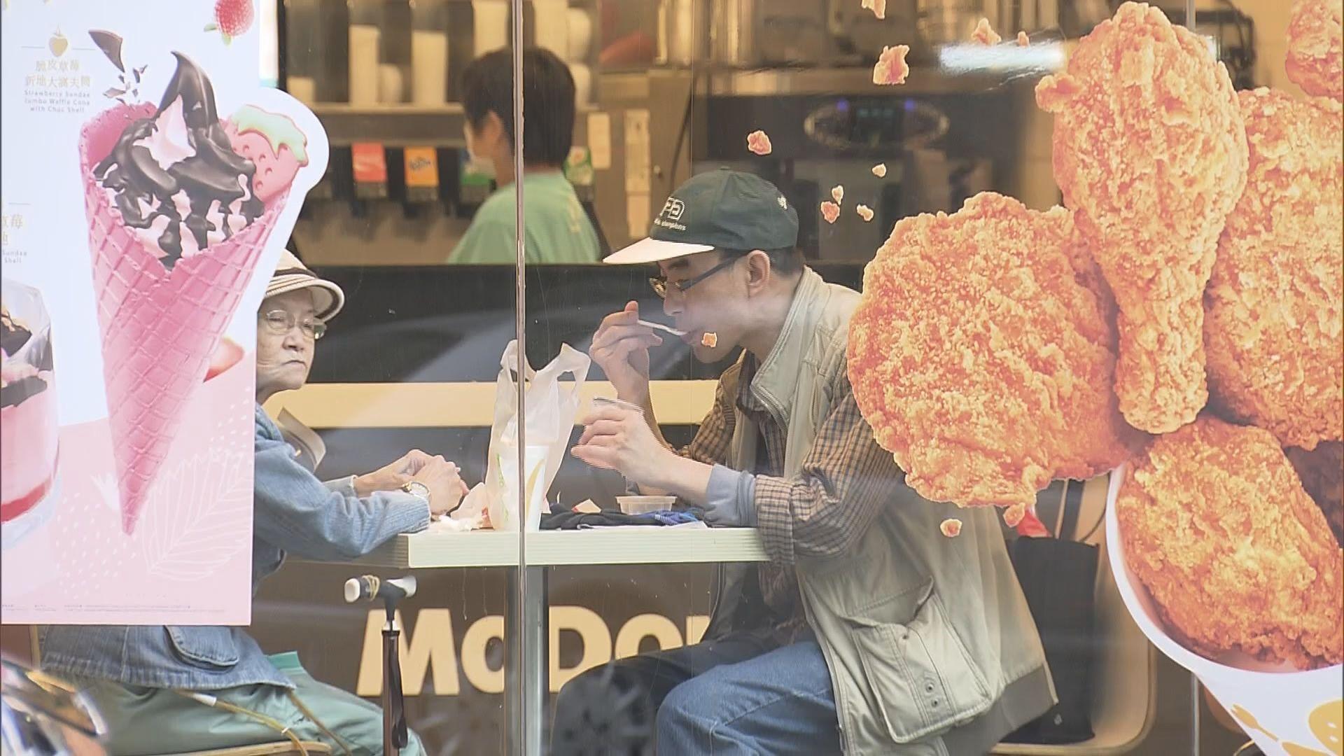 麥當勞即日起暫停晚市堂食