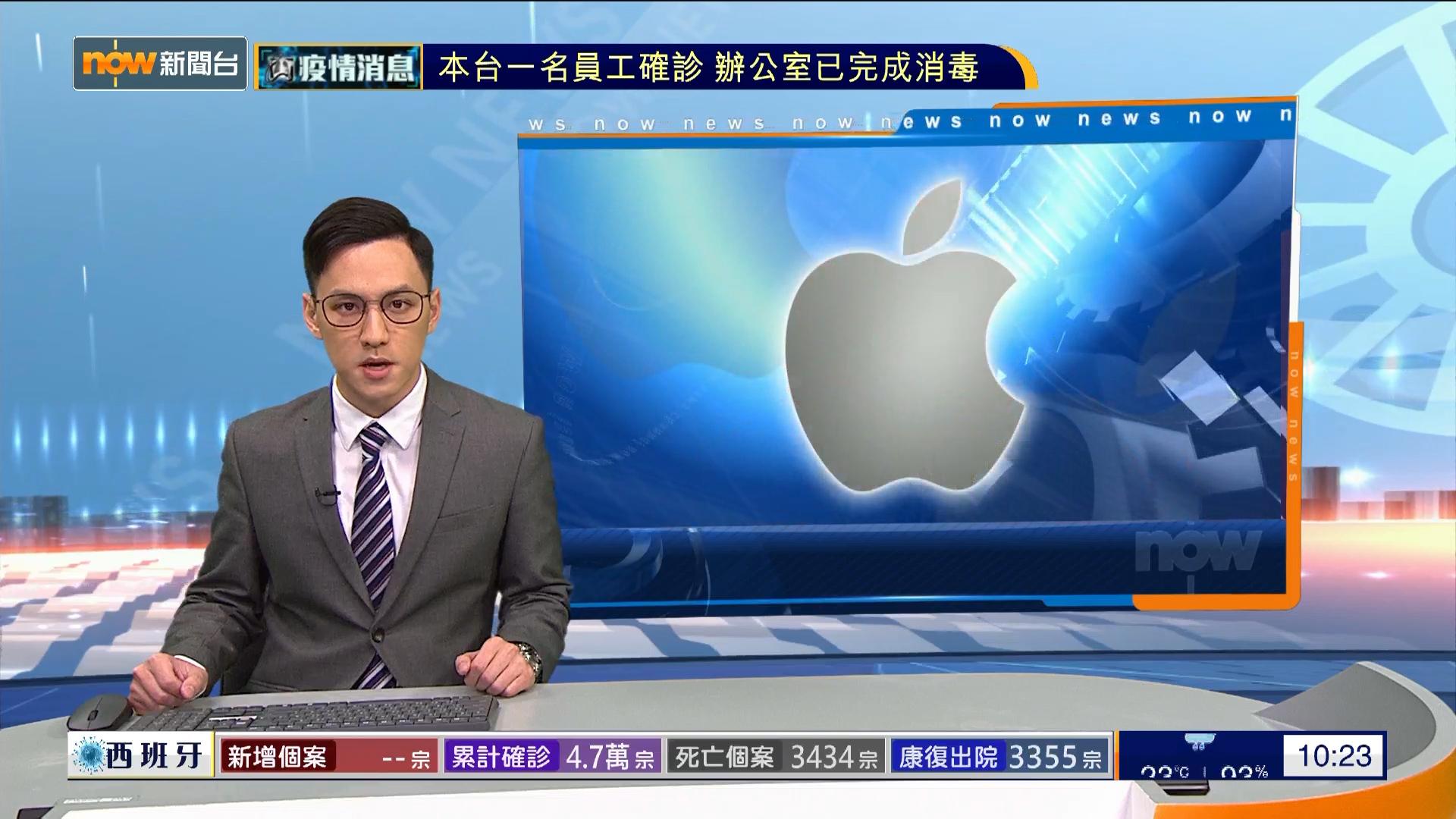 蘋果考慮推遲數月推出5G智能手機