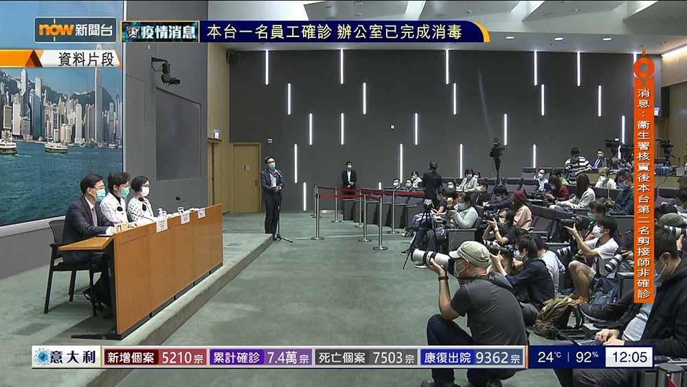 政府傳媒活動實施社交距離措施 限制記者人數