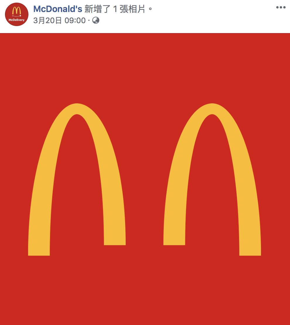 麥當勞的黃色「M」字分開兩邊。