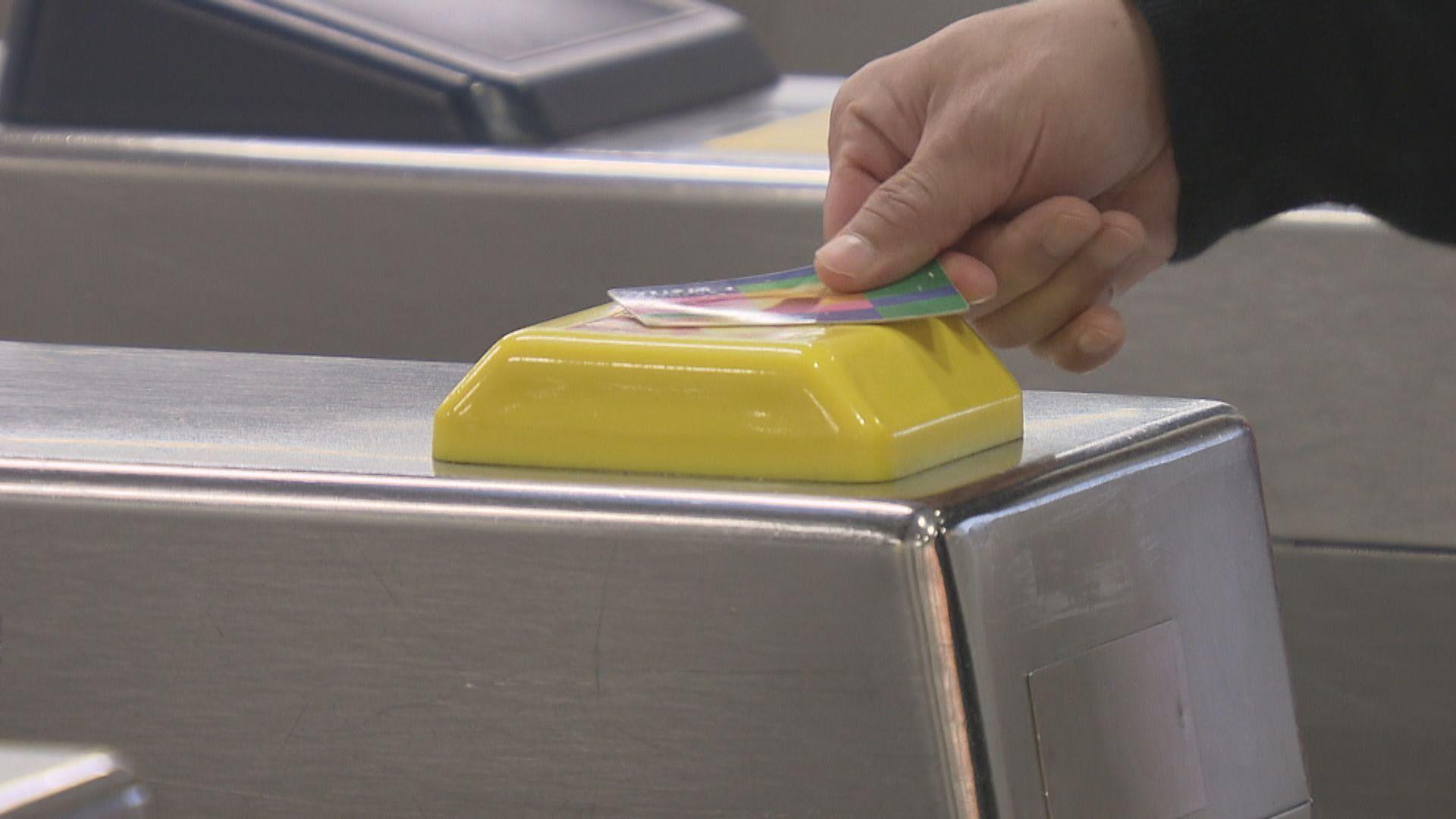 港鐵今年將凍結票價加幅 延至未來兩年分階段增加