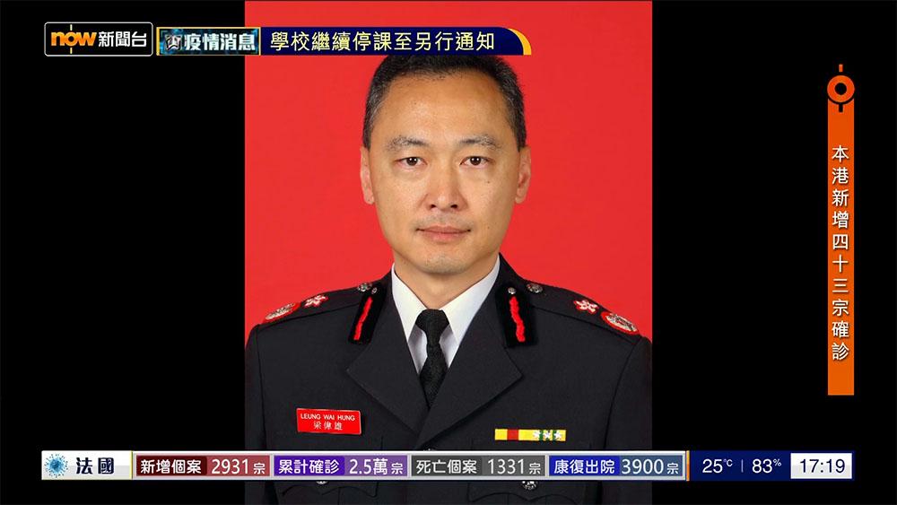 梁偉雄下月接任消防處處長