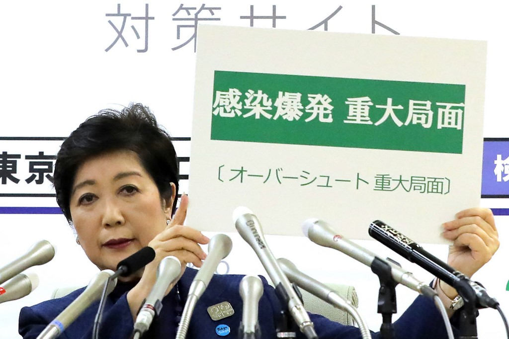 東京都確診數創單日新高 全國累計病例超過1300宗
