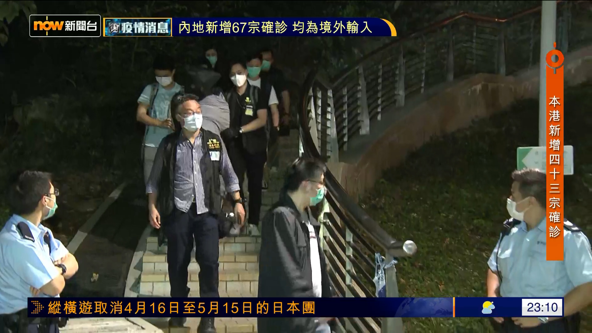 柴灣龍躍徑山邊發現彈藥及武器 多人被捕