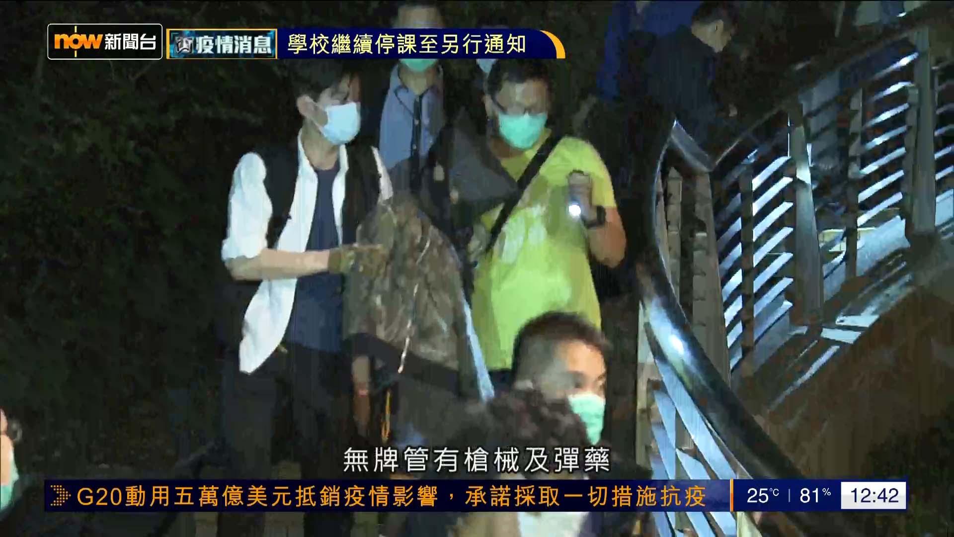 警方小西灣拘三漢 疑有人圖製手槍及步槍子彈