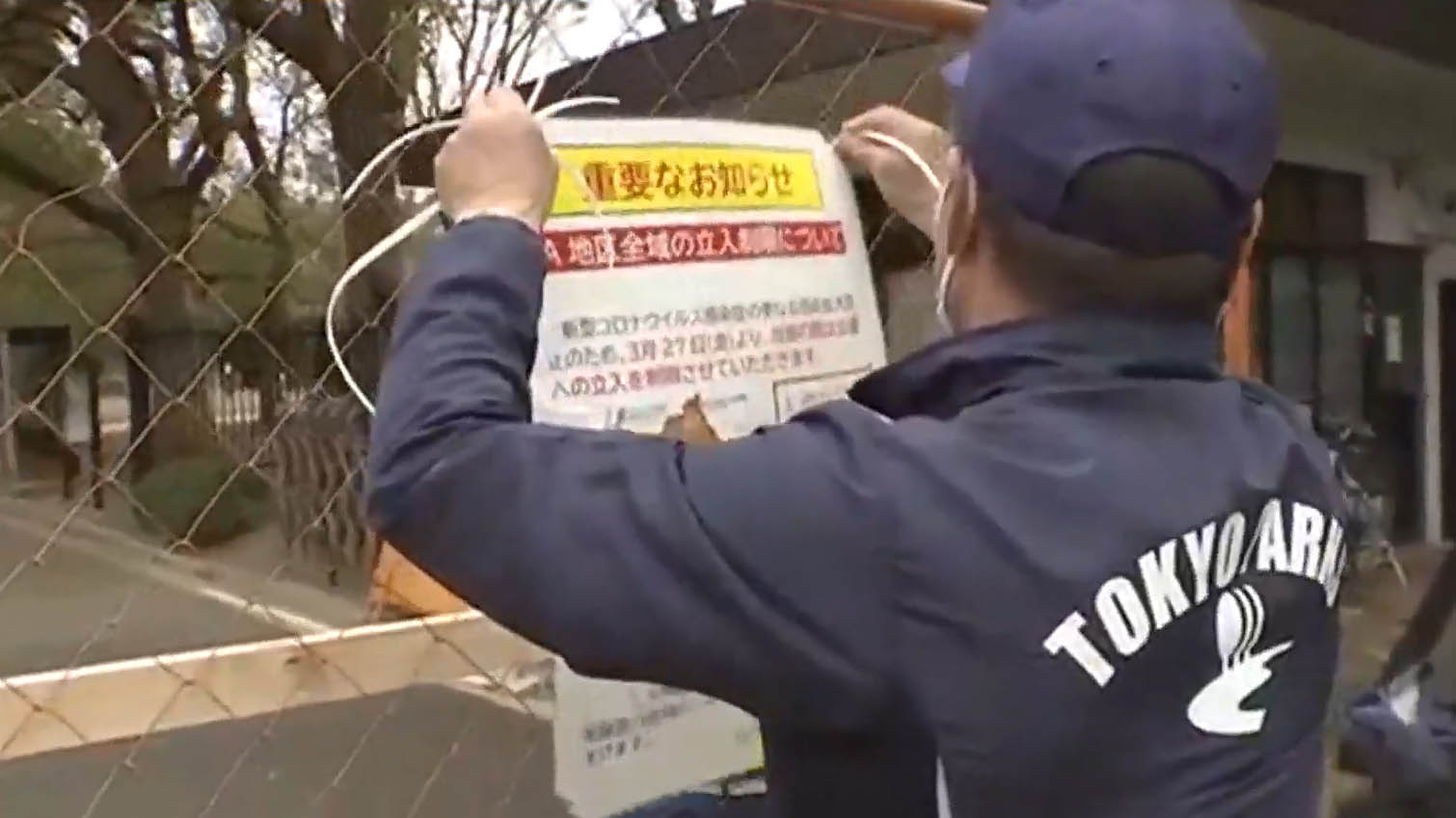 東京大阪等籲民眾周末勿外出 公園局部封閉免人群聚集賞櫻
