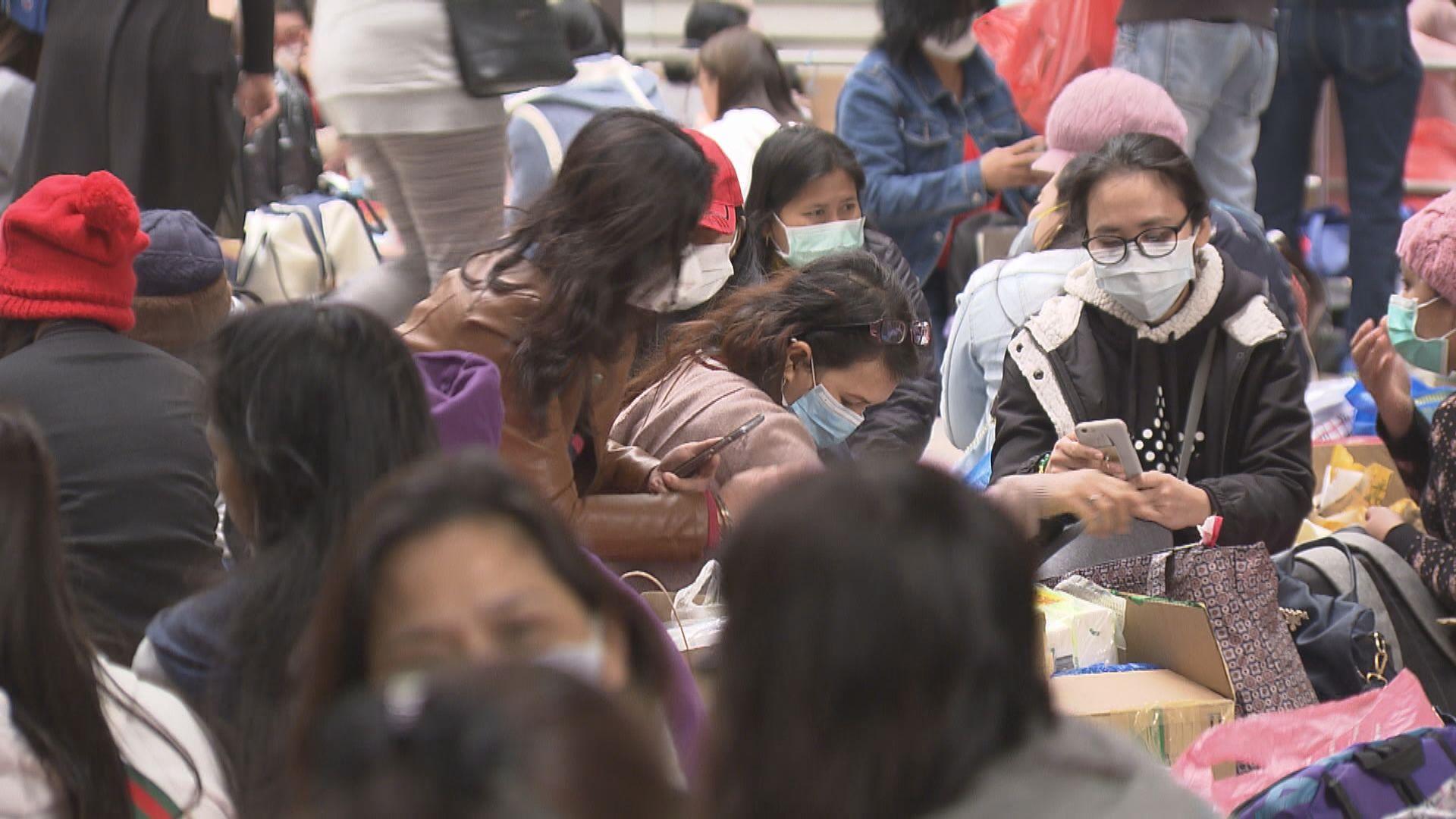 勞工處提醒外傭公眾地方多於四人聚集將被禁止