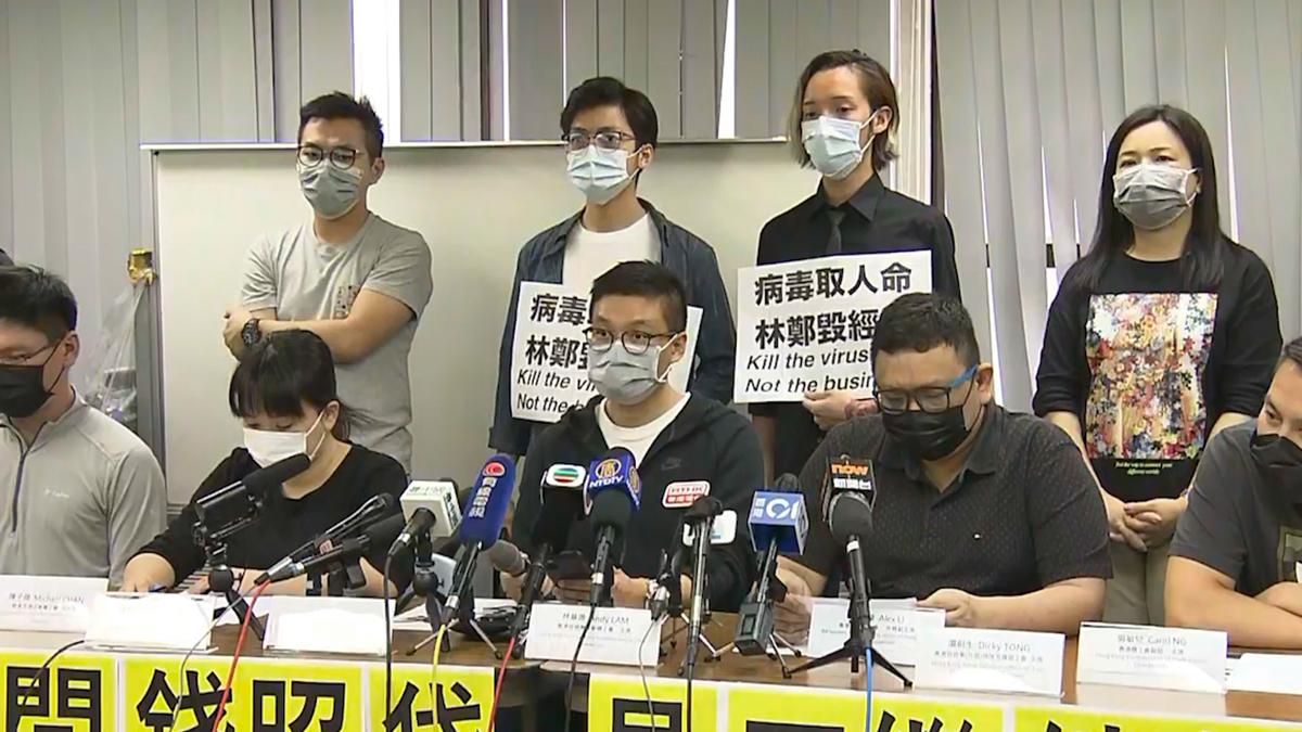 工會批評防疫抗疫基金未能惠及前線員工