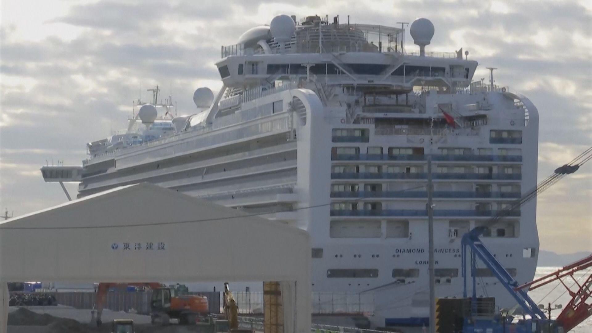再多一名鑽石公主號港人乘客在日本離世