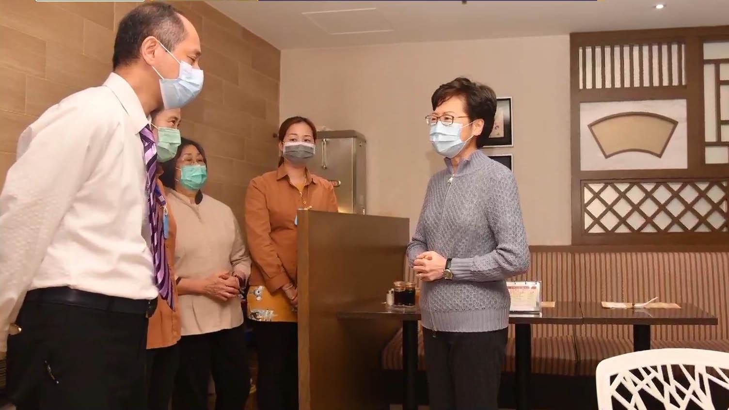 林鄭與張宇人視察餐飲業防疫新規例 指市民不持異議