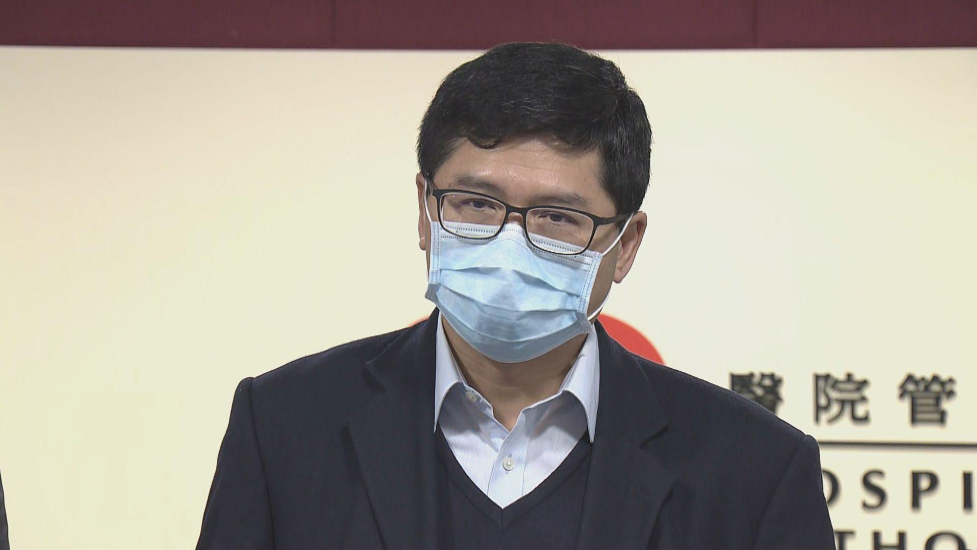 醫管局高拔陞:病床壓力大 正改裝普通病床作二線隔離