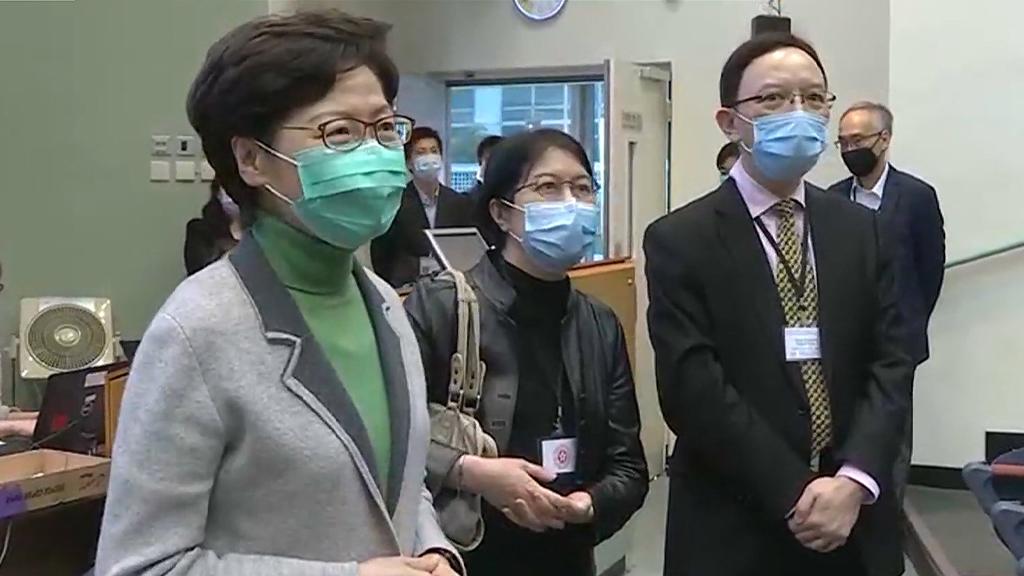 林鄭月娥到訪家居檢疫控制中心