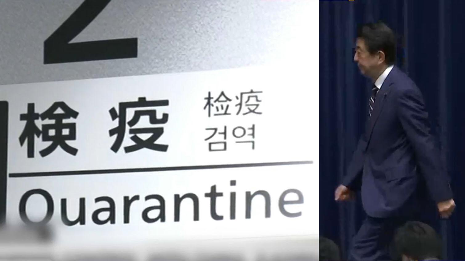 日本將禁來自中美韓等外國人入境