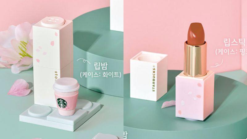 〈好靚〉韓國Starbucks聯名Stonebrick彩妝   買櫻花咖啡新品就送唇膏!