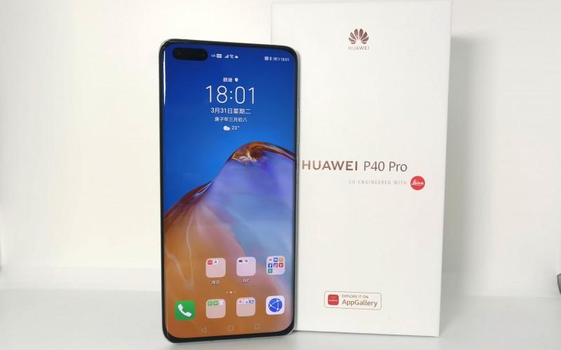 歷代最靚的 HUAWEI 手機,HUAWEI P40 Pro 開箱!