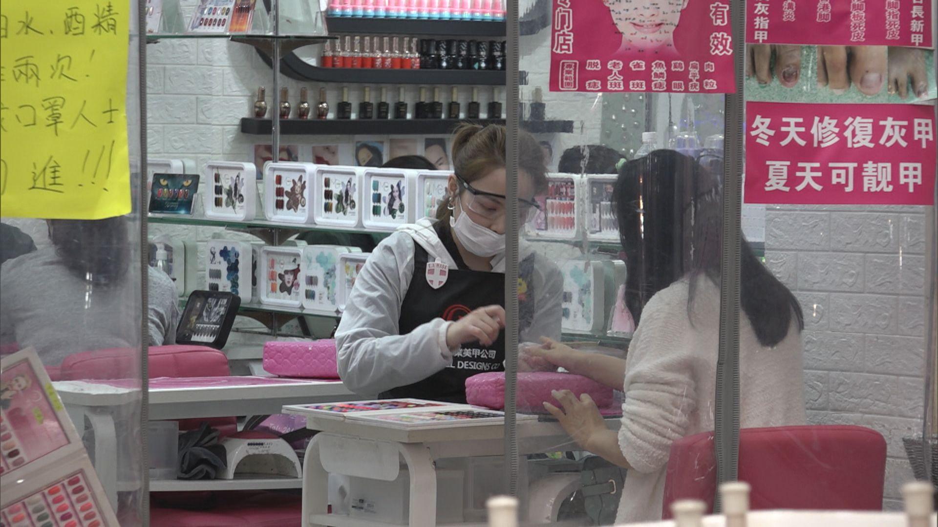 梁子超 : 美容院交叉感染風險大 措施不足阻病毒傳播