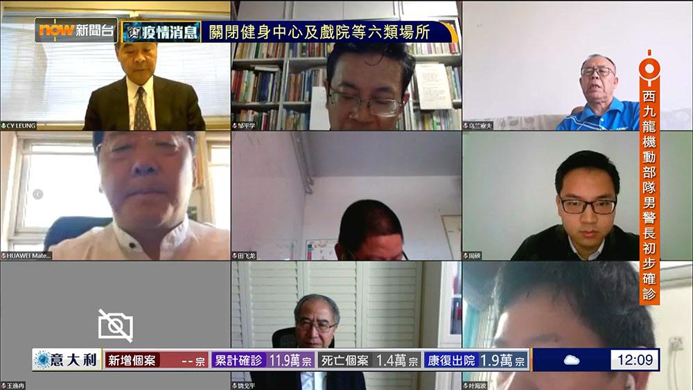 饒戈平:能否全面落實基本法決定香港命運