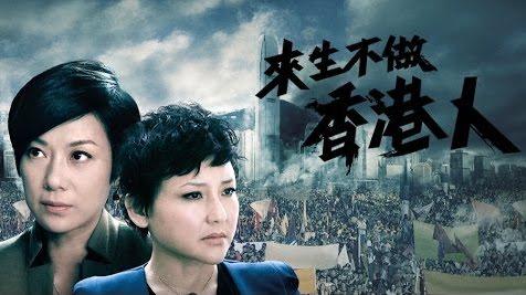 【有link】支持港人居家防疫 HKTV三套自家劇集Youtube足本任睇!