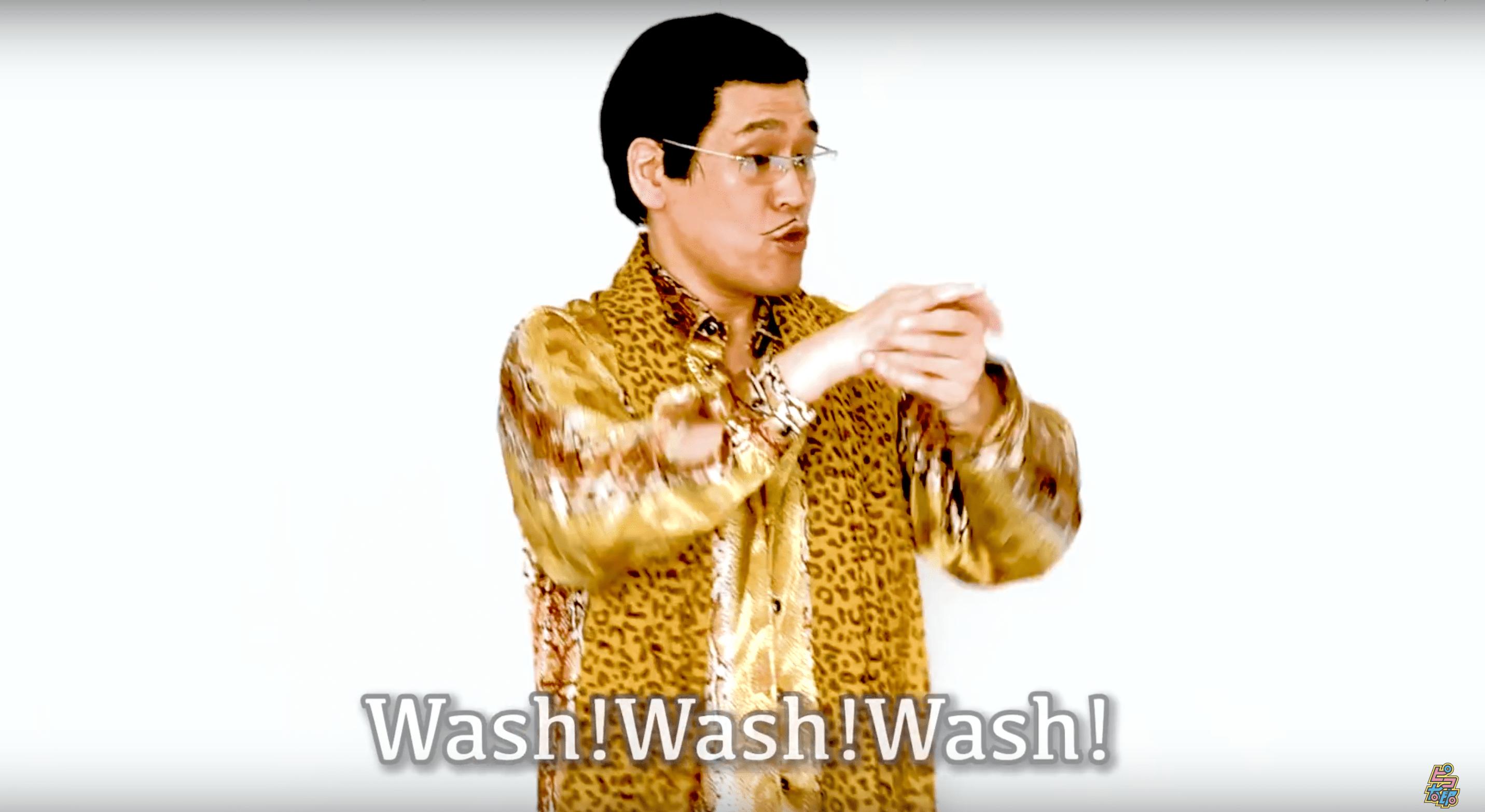 PIKO太郎推防疫版《PPAP》 洗腦歌詞教洗手