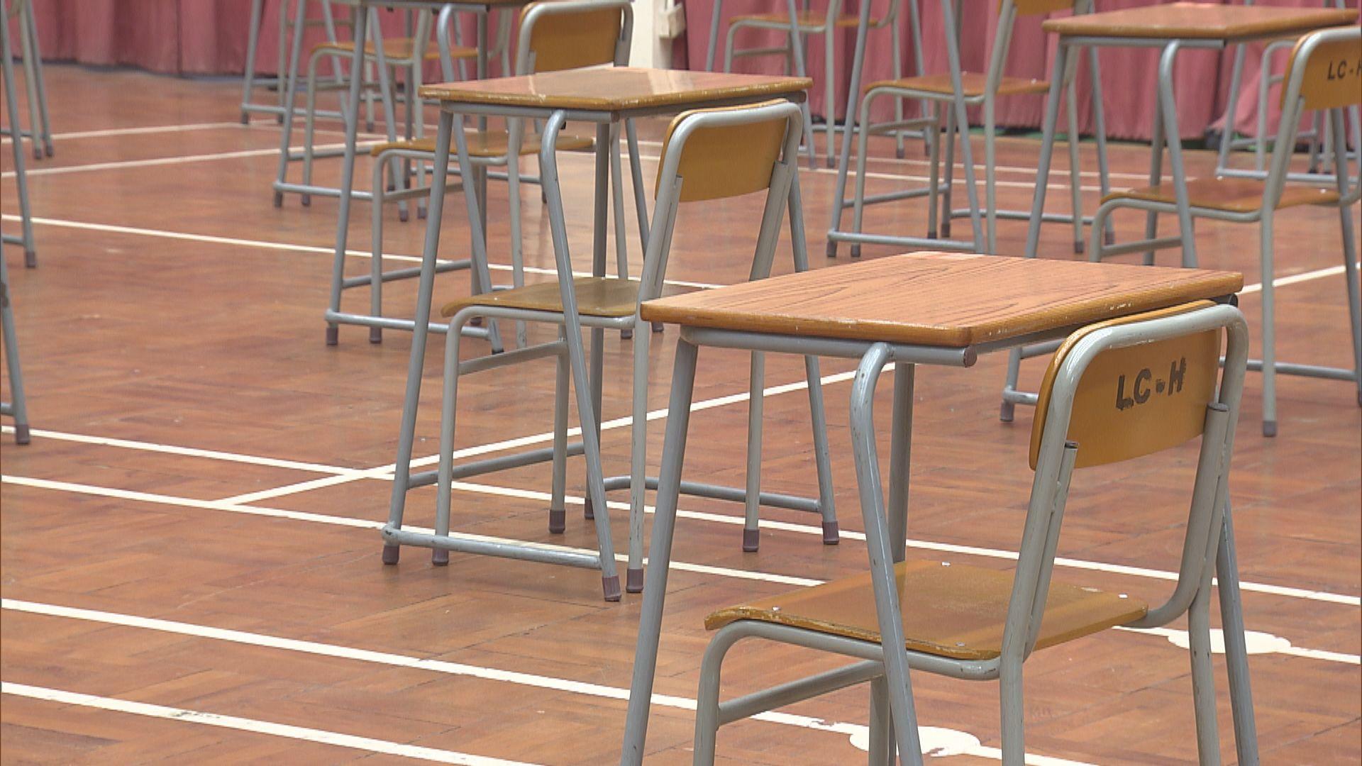 文憑試料下周五開考 學校改裝考場保持考生社交距離