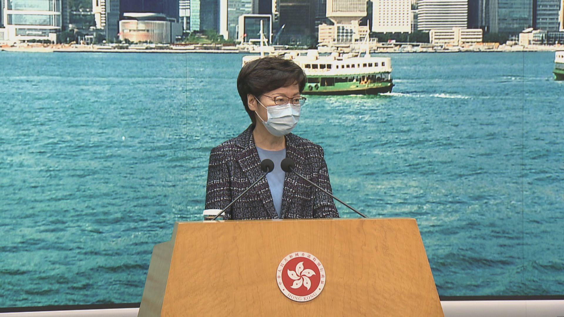 林鄭:政府過去看法不一致 中聯辦有權責監督香港