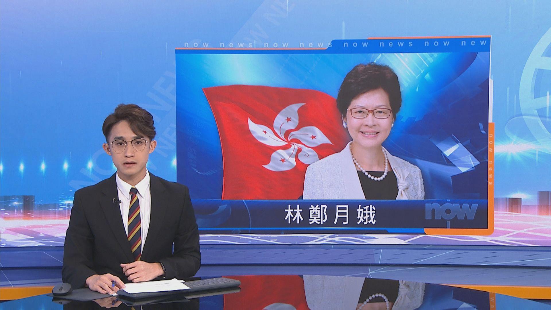 林鄭月娥中午晤傳媒 新任官員料一同出席