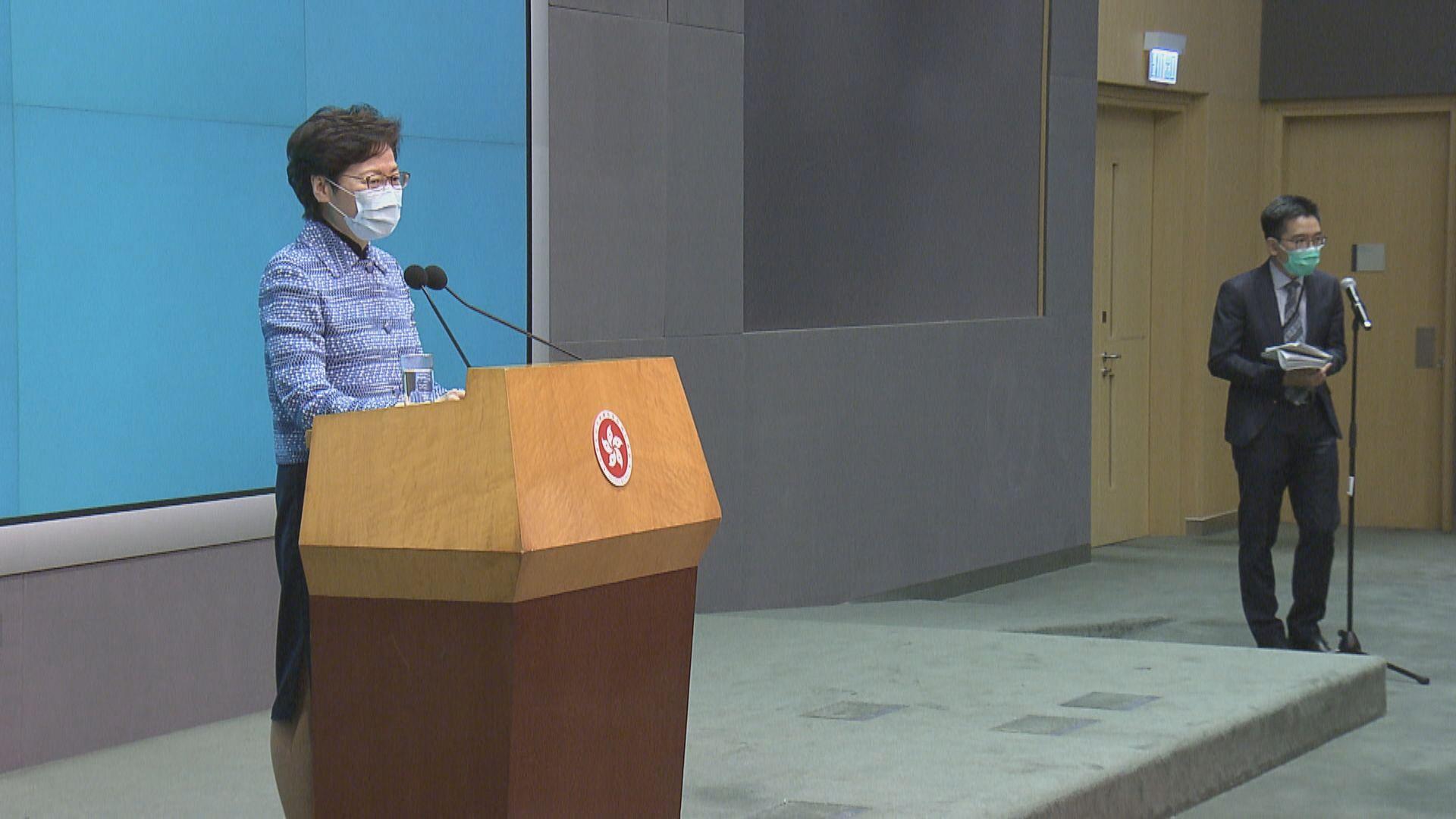 林鄭:官員調動與基本法22條爭議無關