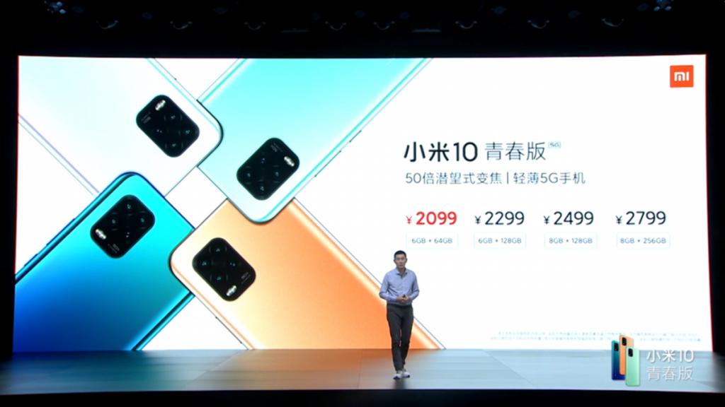 最平兩千人民幣玩到50倍潛望式鏡頭,小米10 Lite 發布!